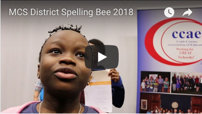 Students Compete in MCS District Spelling Bee